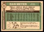 1976 O-Pee-Chee #242  Dan Meyer  Back Thumbnail