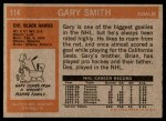 1972 Topps #114  Gary Smith  Back Thumbnail