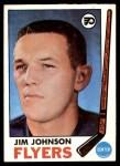 1969 Topps #97  Jim Johnson  Front Thumbnail