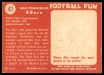 1958 Topps #41   49ers Team Back Thumbnail