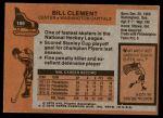 1975 Topps #189  Bill Clement   Back Thumbnail