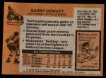 1975 Topps #54  Garry Howatt   Back Thumbnail