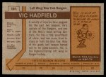 1973 Topps #181  Vic Hadfield   Back Thumbnail