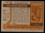 1973 Topps #155  Richard Martin   Back Thumbnail
