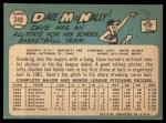 1965 Topps #249  Dave McNally  Back Thumbnail