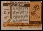 1973 Topps #161  Danny Grant   Back Thumbnail