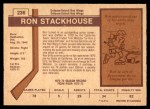 1973 O-Pee-Chee #236  Ron Stackhouse  Back Thumbnail