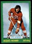 1973 O-Pee-Chee #169  Jacques Richard  Front Thumbnail