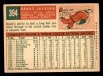 1959 Topps #394  Randy Jackson  Back Thumbnail