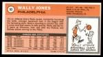 1970 Topps #83  Wally Jones   Back Thumbnail