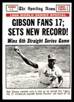 1969 Topps #162   -  Bob Gibson 1968 World Series - Game #1 - Gibson Fans 17 Front Thumbnail