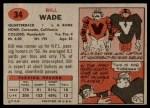 1957 Topps #34  Bill Wade  Back Thumbnail