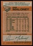 1978 Topps #21  Dan Maloney  Back Thumbnail