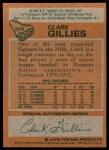 1978 Topps #220   -  Clark Gillies All-Star Back Thumbnail