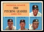 1961 Topps #47 xBAR  -  Warren Spahn / Ernie Broglio / Lew Burdette / Vern Law NL Pitching Leaders Front Thumbnail