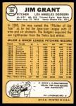 1968 Topps #398  Mudcat Grant  Back Thumbnail