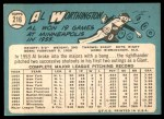1965 Topps #216  Al Worthington  Back Thumbnail