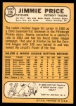 1968 Topps #226  Jim Price  Back Thumbnail
