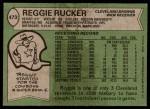 1978 Topps #473  Reggie Rucker  Back Thumbnail