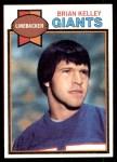 1979 Topps #248  Brian Kelley  Front Thumbnail