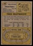 1974 Topps #490  Fred Biletnikoff  Back Thumbnail