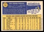 1970 Topps #258  Paul Popovich  Back Thumbnail