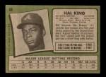 1971 Topps #88  Hal King  Back Thumbnail