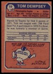 1973 Topps #59  Tom Dempsey  Back Thumbnail