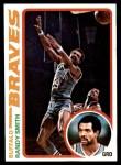 1978 Topps #112  Randy Smith  Front Thumbnail