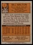 1978 Topps #1  Bill Walton  Back Thumbnail