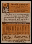 1978 Topps #55  George Johnson  Back Thumbnail