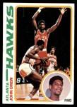 1978 Topps #44  John Drew  Front Thumbnail