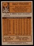1978 Topps #83  Walt Frazier  Back Thumbnail