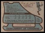 1979 Topps #24  Yvon Lambert  Back Thumbnail