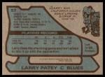 1979 Topps #57  Larry Patey  Back Thumbnail