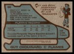 1979 Topps #60  Guy Chouinard  Back Thumbnail