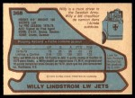 1979 O-Pee-Chee #368  Willy Lindstrom  Back Thumbnail