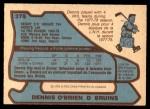 1979 O-Pee-Chee #375  Dennis O'Brien  Back Thumbnail