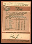 1978 O-Pee-Chee #237  Ron Low  Back Thumbnail