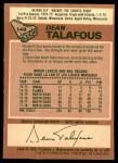 1978 O-Pee-Chee #149  Dean Talafous  Back Thumbnail