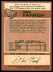 1978 O-Pee-Chee #41  Dave Farrish  Back Thumbnail