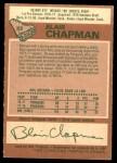 1978 O-Pee-Chee #33  Blair Chapman  Back Thumbnail