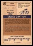 1974 O-Pee-Chee WHA #65  Gilles Gratton  Back Thumbnail
