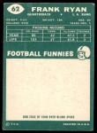 1960 Topps #62  Frank Ryan  Back Thumbnail