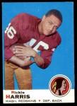 1969 Topps #23  Rickie Harris  Front Thumbnail