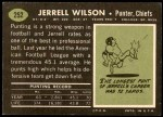 1969 Topps #252  Jerrel Wilson  Back Thumbnail