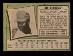 1971 Topps #217  Ed Stroud  Back Thumbnail