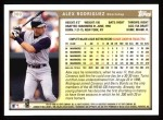 1999 Topps #300  Alex Rodriguez  Back Thumbnail