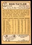 1968 Topps #421  Ron Taylor  Back Thumbnail