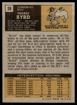 1971 Topps #58  George Byrd  Back Thumbnail